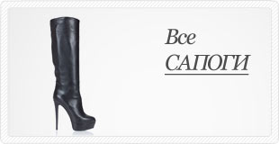 Каталог обуви бренда Угги  yyeescom